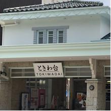 東武東上線 ときわ台駅 北口
